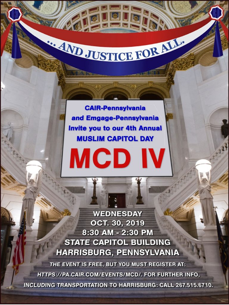 Muslim Capitol Day 2019 Flyer