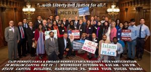 Muslim Capitol Day 2019 Banner