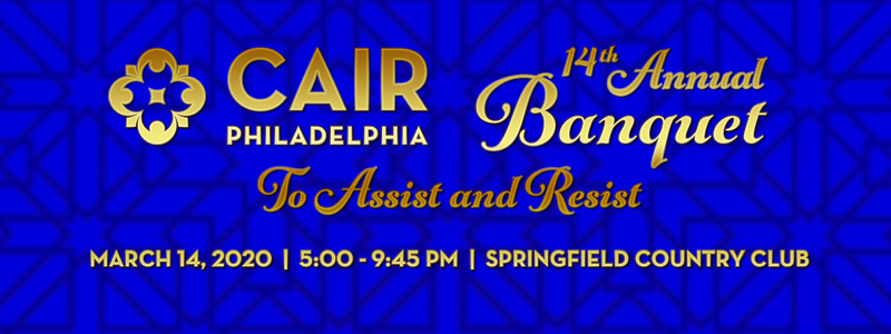 CAIR-Philadelphia 14th Annual Banquet Banner