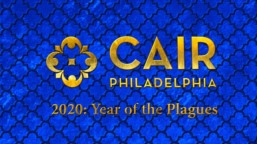 2021 CAIR Video